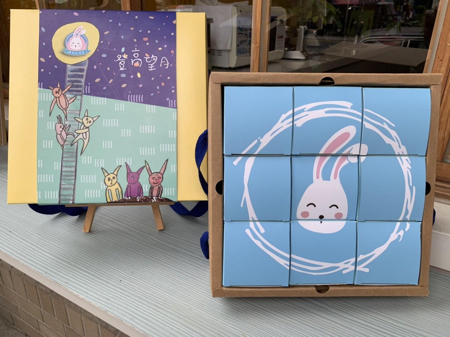 月餅禮盒.jpg